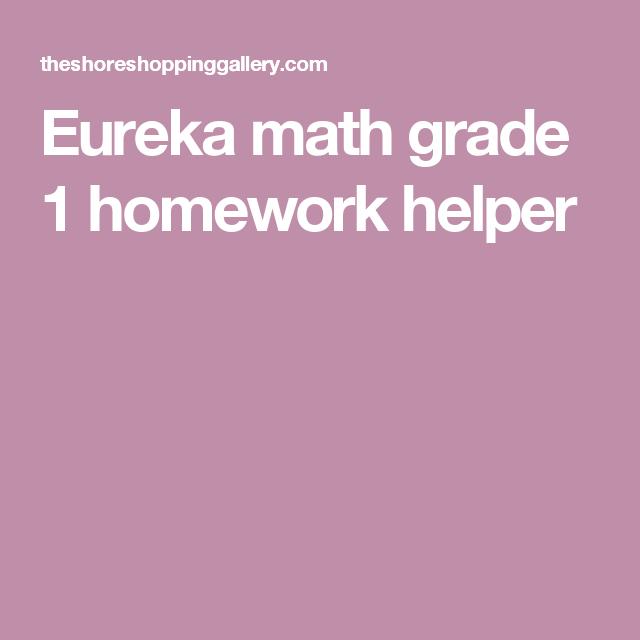 engageny homework helpers