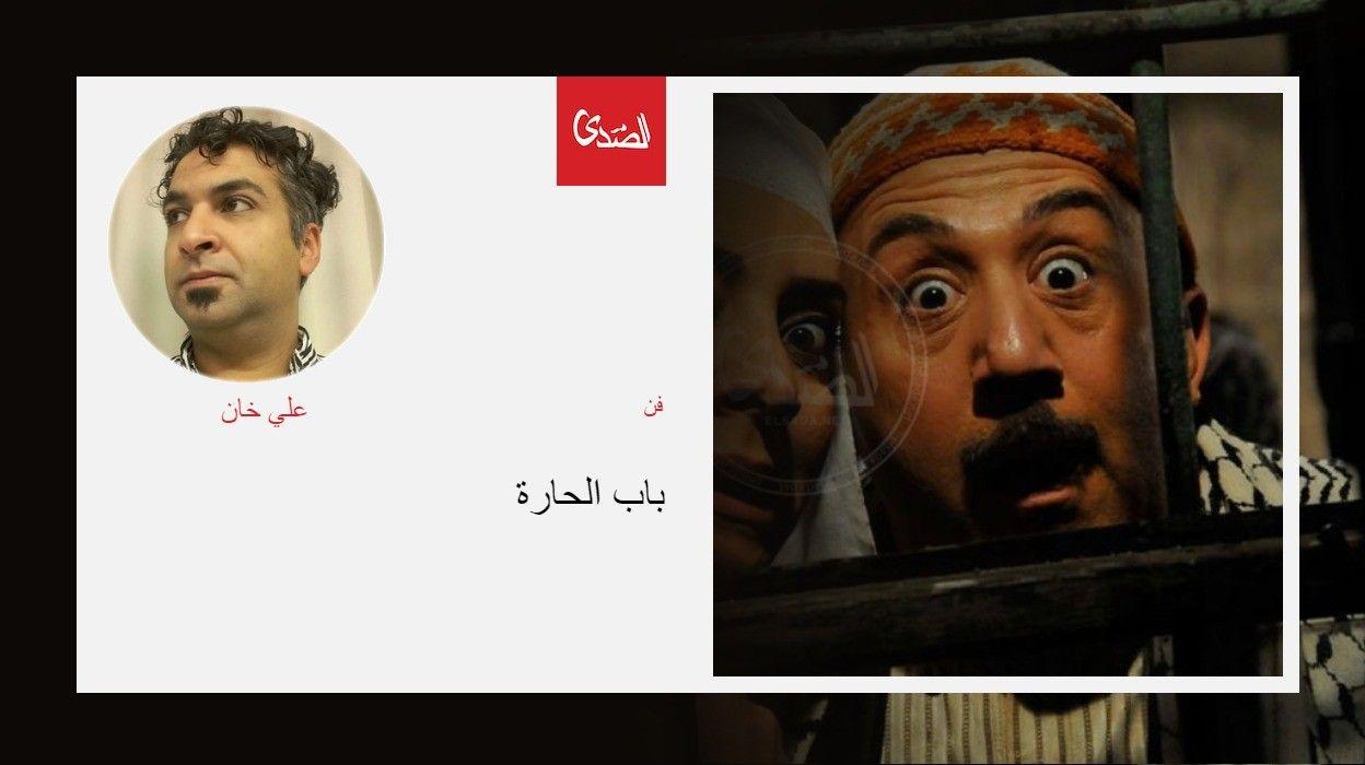 باب الحارة Movie Posters Poster Movies