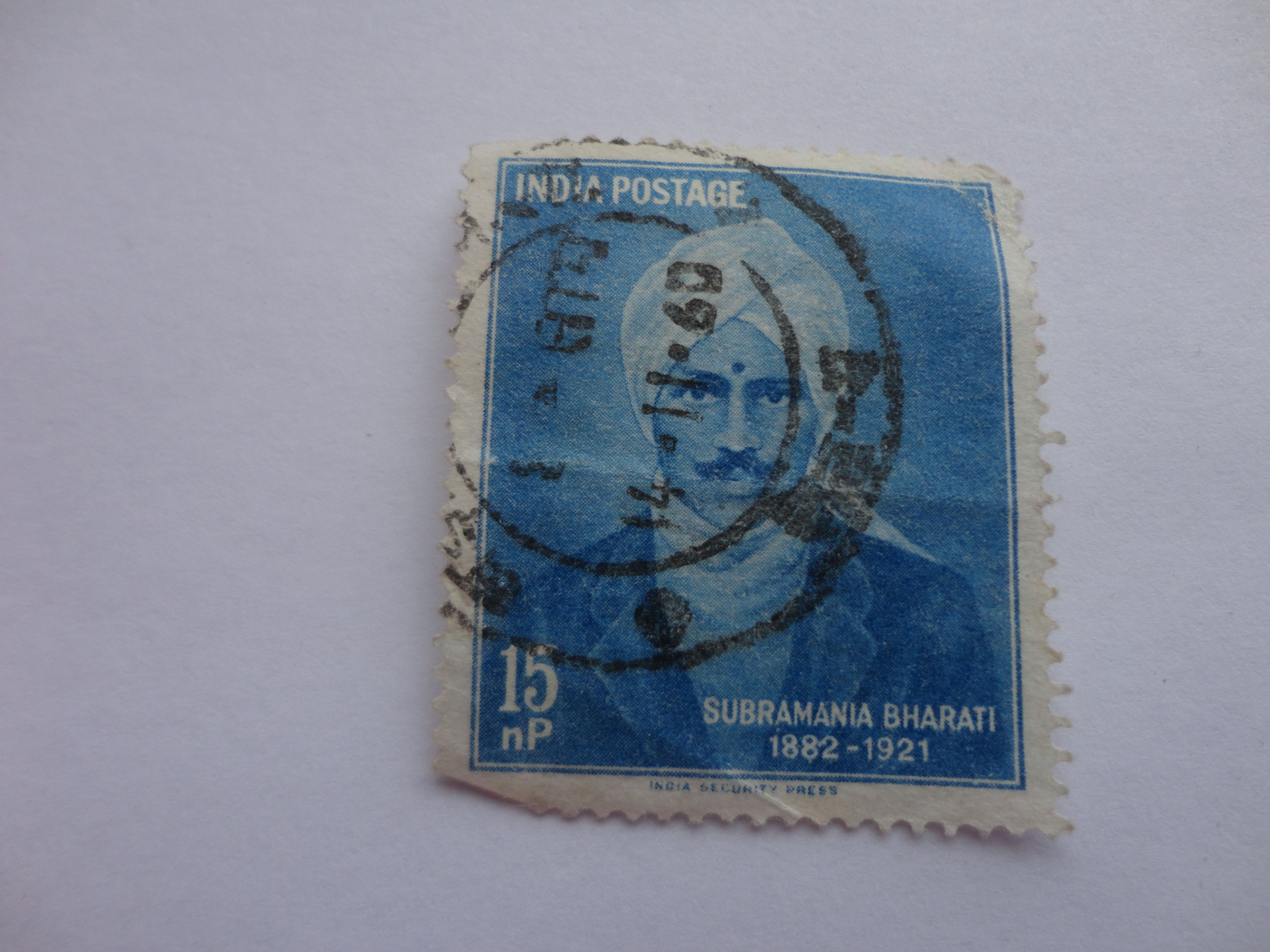 15nP 1882-1921 India Interesting and Rare Postage Stamp