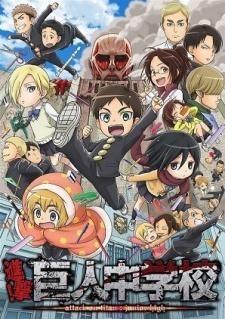 Jkanime Attack On Titan Anime Attack On Titan Titans