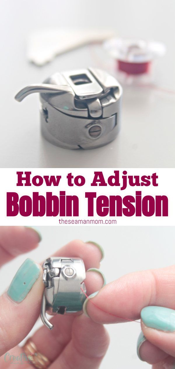 BOBBIN TENSION TIPS