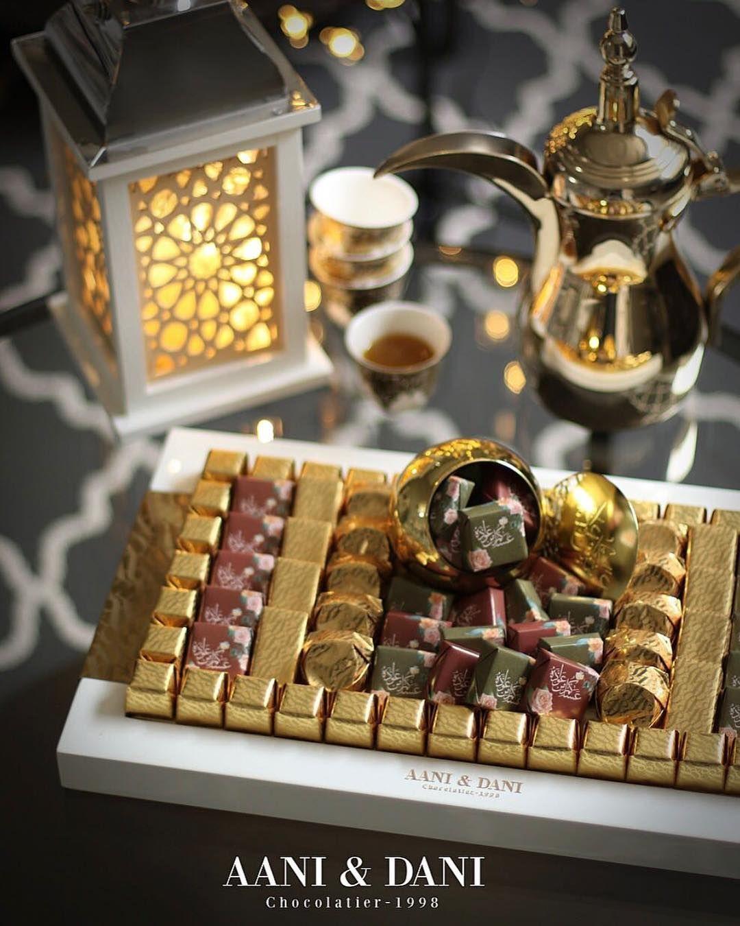 اني وداني تقدم لكم افخم انواع الشكولاته لاعيادكم Aanidani اني وداني تسلم يدك رمضان كريم Table Decorations Decor New Homes