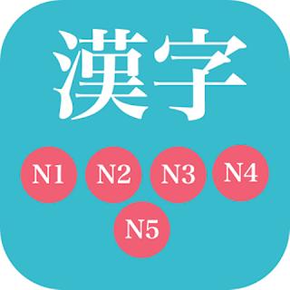 Pin Di Kursus Bahasa Jepang Tensai