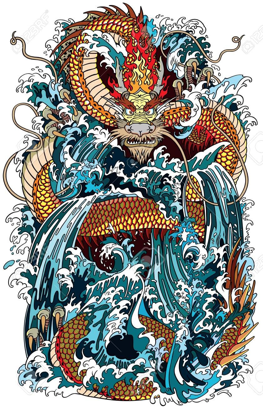 Japanese Water Dragon A Traditional Mythological Deity Creature In The Sea Or River Splashes Tattoo Sty Dragon Illustration Dragon Artwork Japanese Tattoo Art