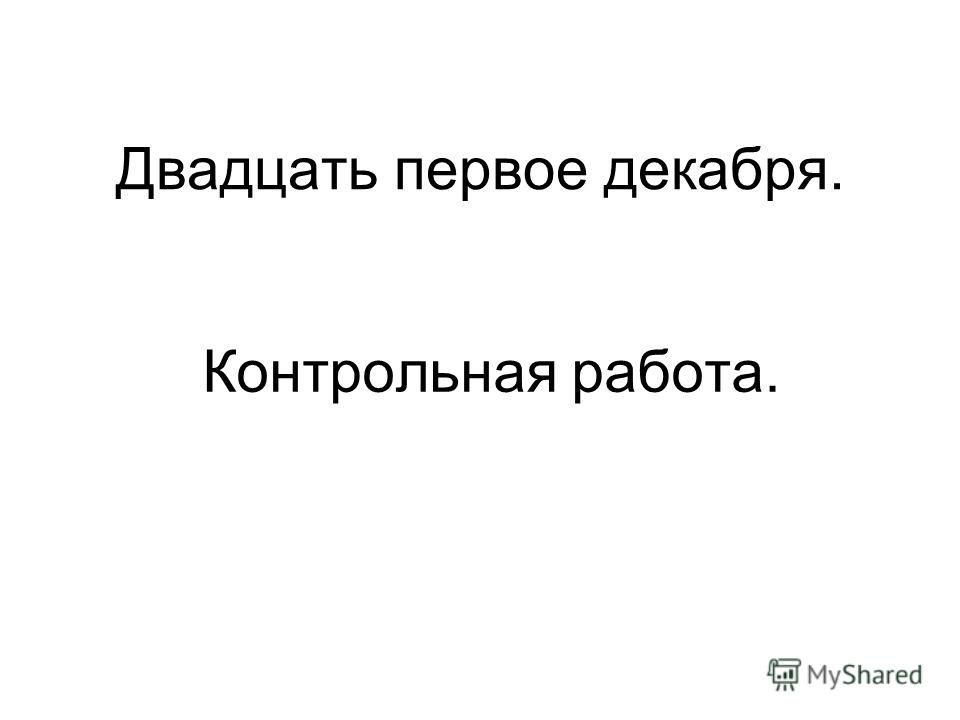Гдз по биологии д.к беляев