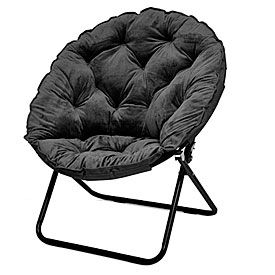 View Black Oversized Saucer Chair Deals At Big Lots