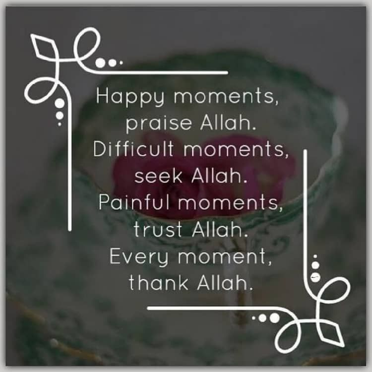 Always be thankful for Allah IslamicQuotes AboutIslam
