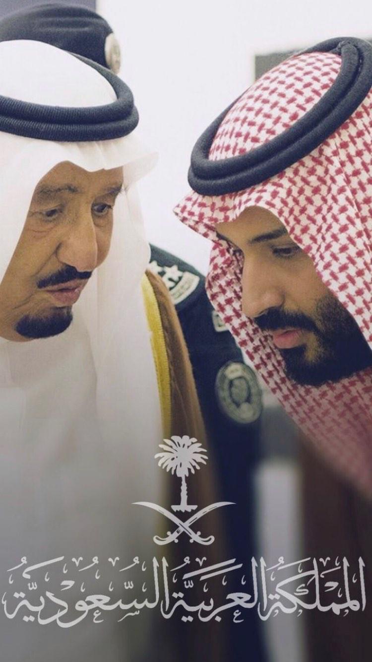 King Salman And Prince Mohammad Saudi Arabia Ksa Saudi Arabia National Day Saudi King Salman Saudi Arabia