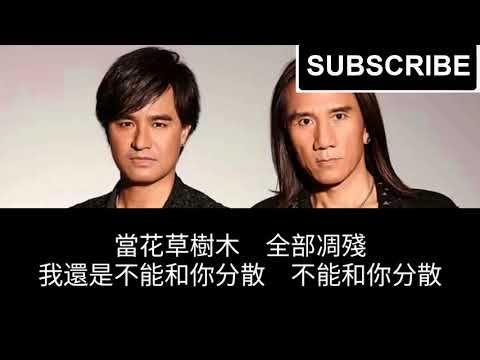 動力火車_當 歌詞版 - YouTube   Songs, Incoming call screenshot, Incoming call