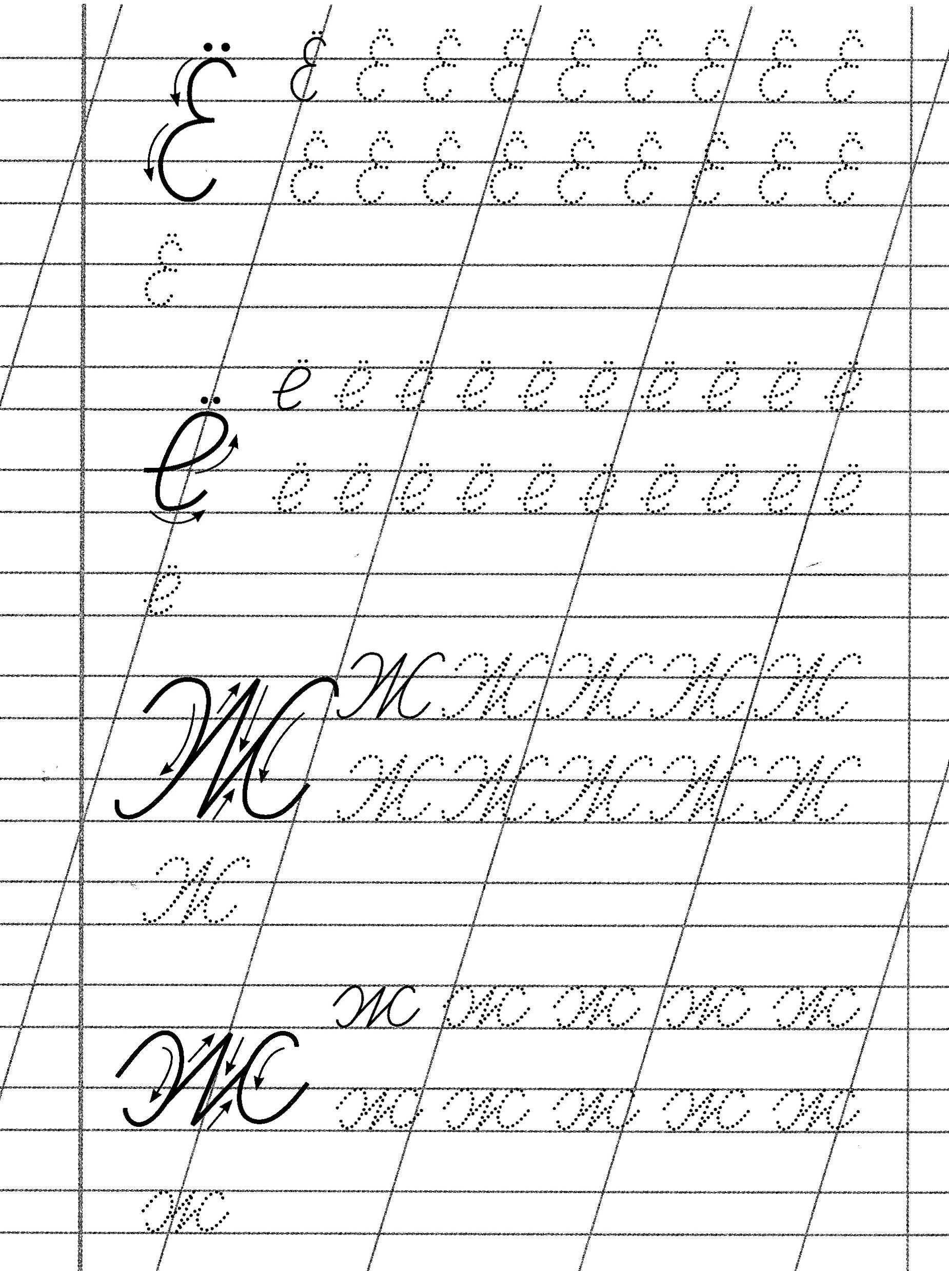 Pin By Ekaterina On Pinterest Language Handwriting And