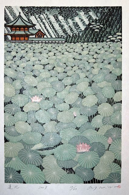 Lotus Pond, 2007, multi-colored relief prints by Ray Morimura born: 1948, in Tokyo