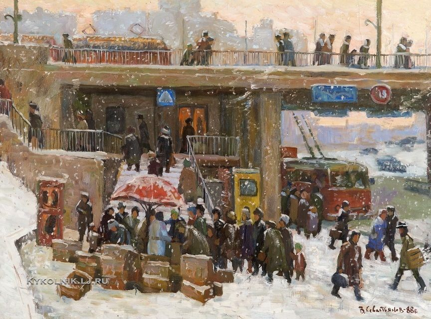 Картинки по запросу севастьянов виктор григорьевич художник