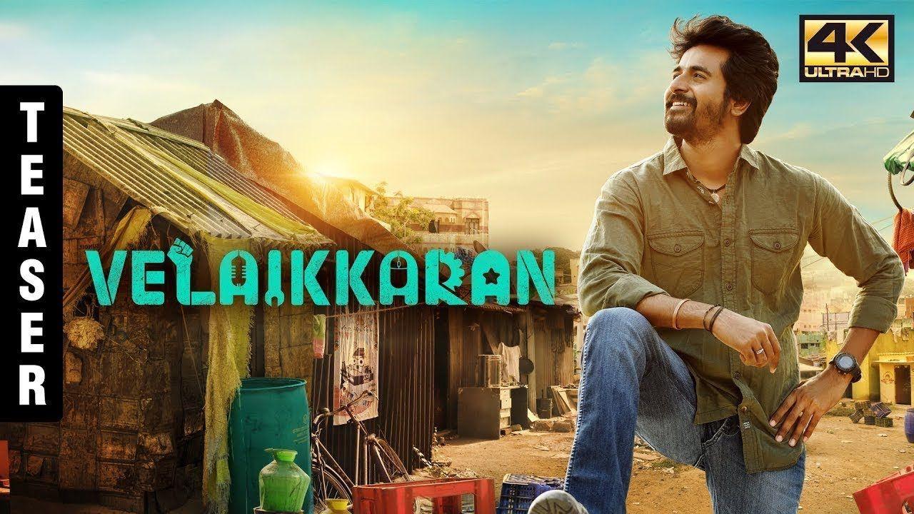 Velaikaran film hd video songs download