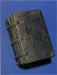 Möðruvallabók, fourteenth century. Den Arnamagnæanske Samling, 132 fol.