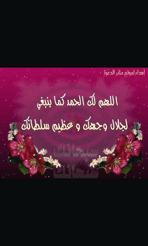 لجين مساوى Adadadadadbdad1 Morning Images Neon Signs Keep Calm Artwork