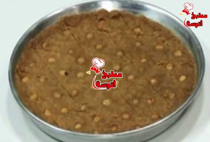 وصفة بسبوسة من برنامج حلو وحادق لـ الشيف سالى فؤاد مطبخ أتوسه على قد الايد Arabic Sweets Food Desserts