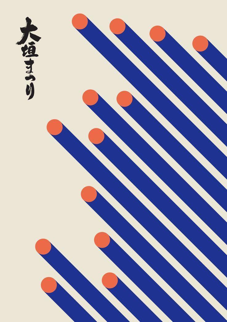 Photo of Japansk grafisk design Blomsterplakater