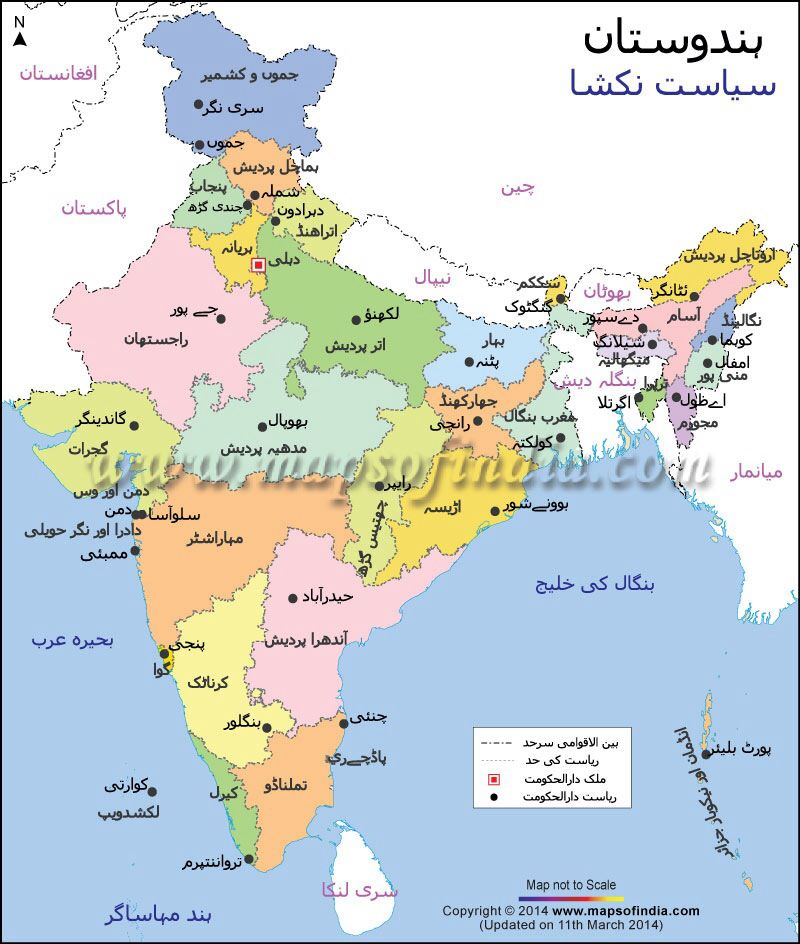 Urdu map of india urdu pinterest language urdu map of india gumiabroncs Image collections