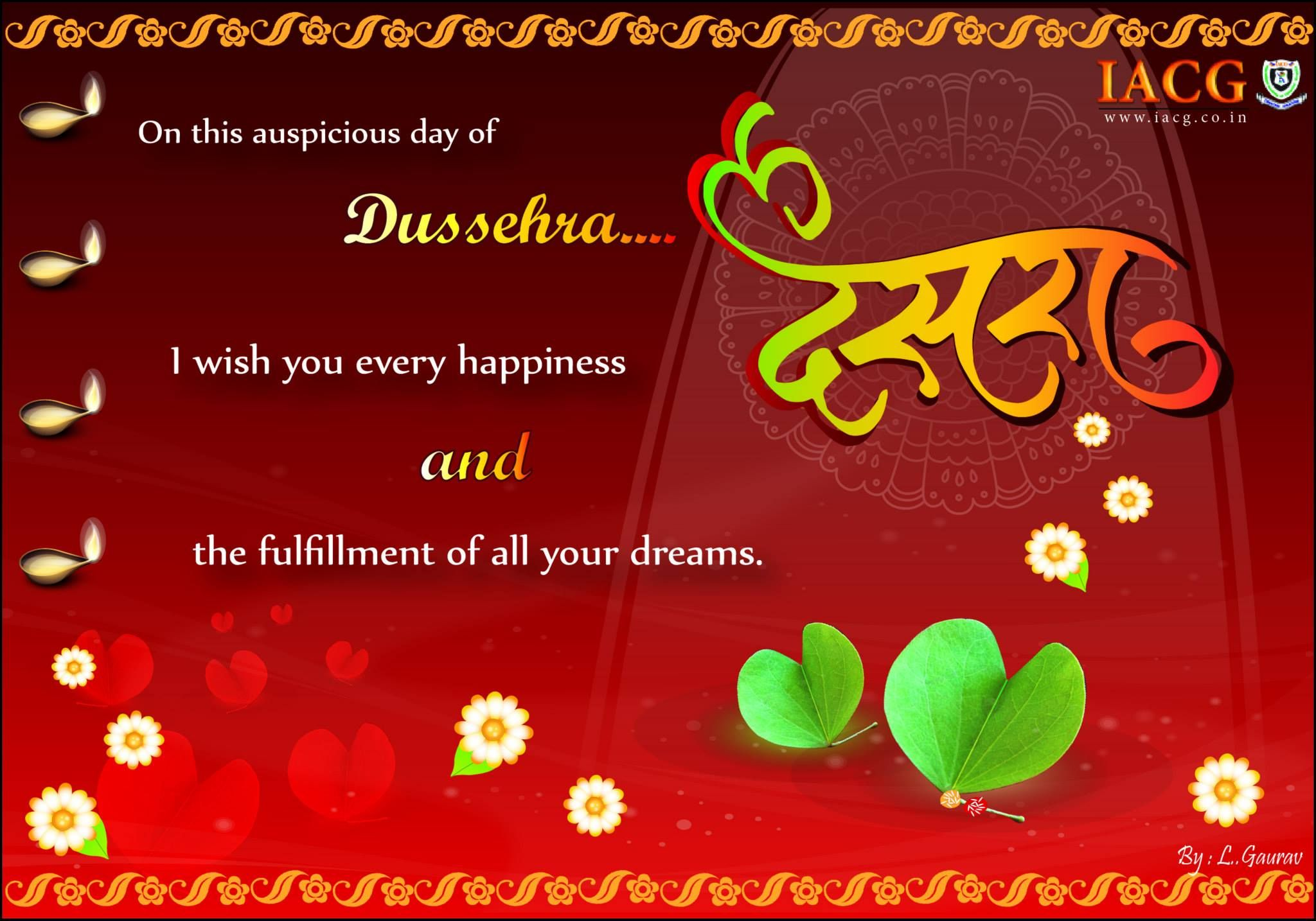 Dussehra greeting cards done by iacg students dusshera greeting dussehra greeting cards done by iacg students m4hsunfo