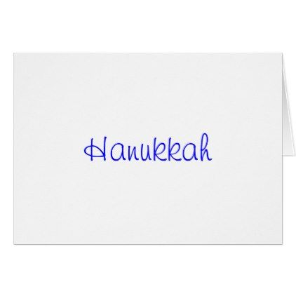 Hanukkah Gathering (Blank) Card - holiday card diy personalize - blank card template