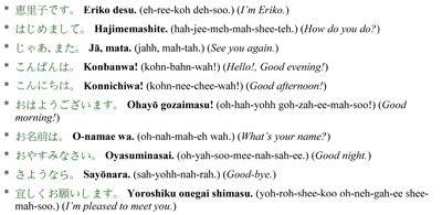 Greetings learning japanese pinterest language learning and japanese language greetings m4hsunfo