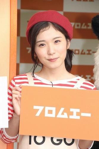 mayu matsuoka 松岡茉優 in 2018 pinterest japan girl asian