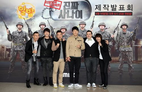 ENG] [FULL HD] 130414 MBC's Real Man Episode 1 | Best of