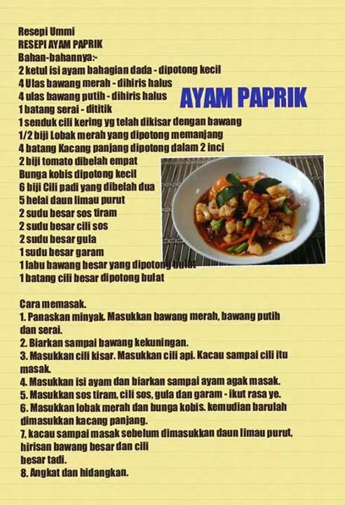 Paprik Ayam Recipes Savoury Dishes Malaysian Food