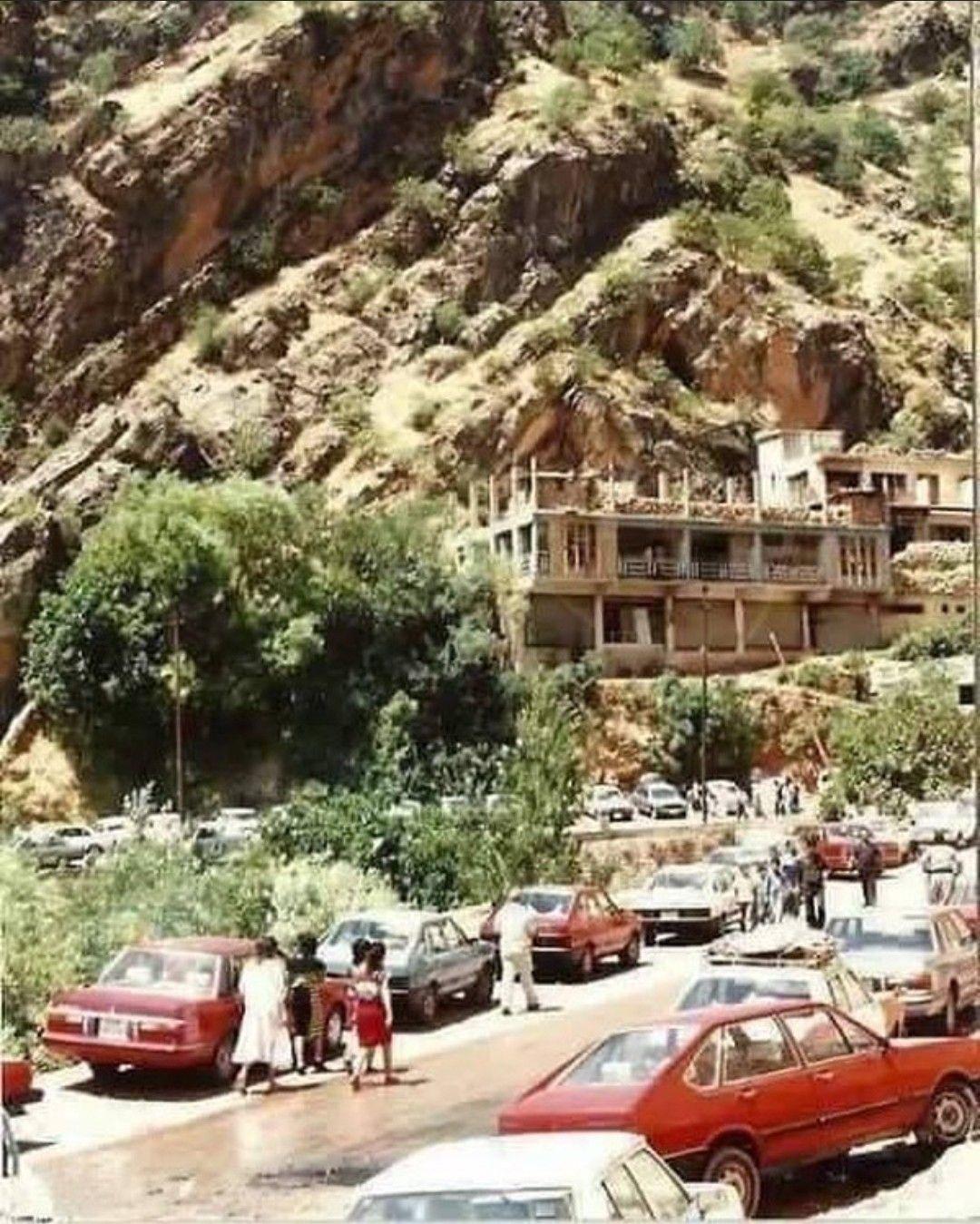 لقطة من شمال العراق وسفرات العوائل العراقية الى مصيف سولاف بداية التسعينات Pictures The Beautiful Country Iraqi People