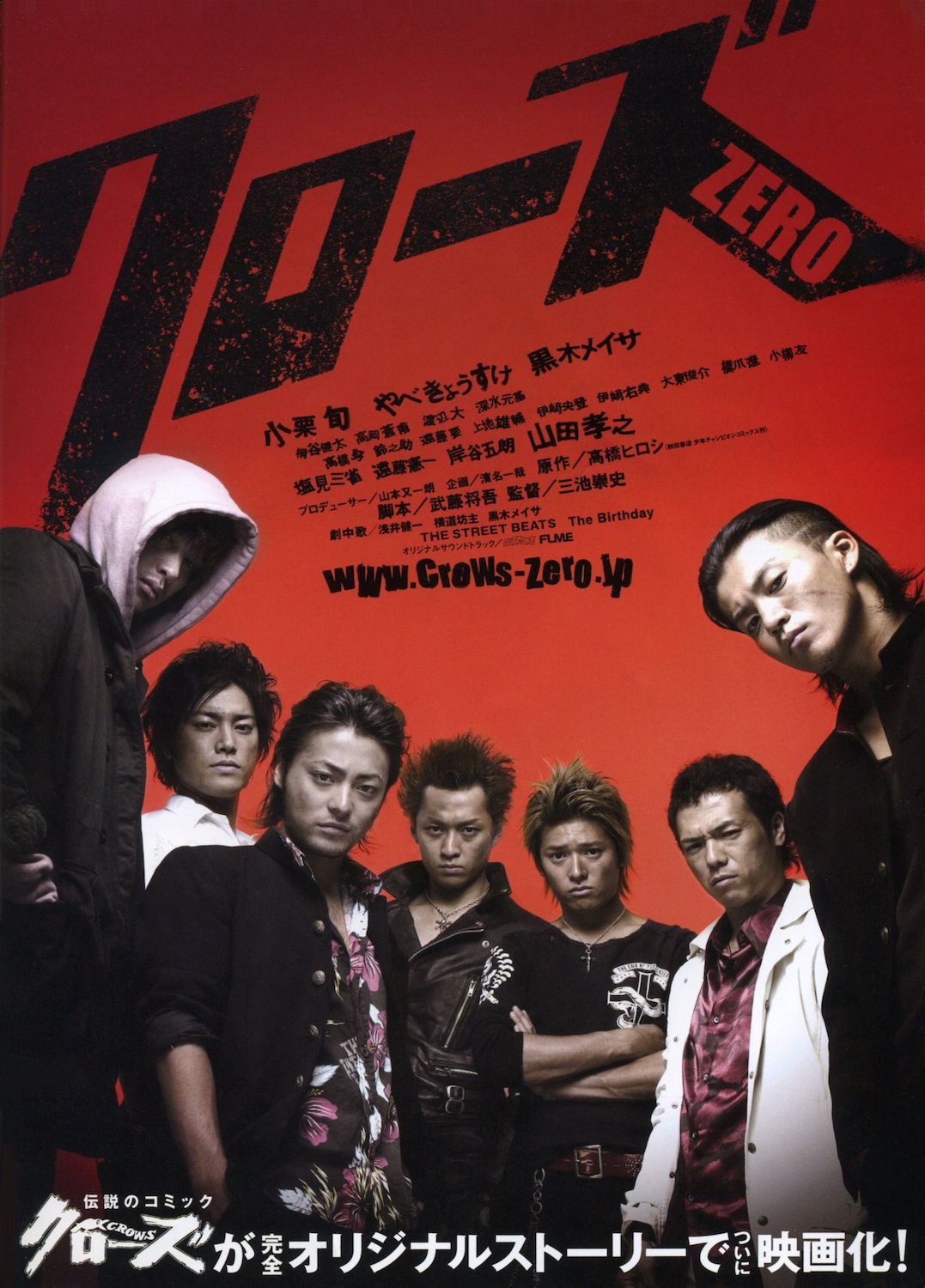 takashi miike movie posters critique crows zero