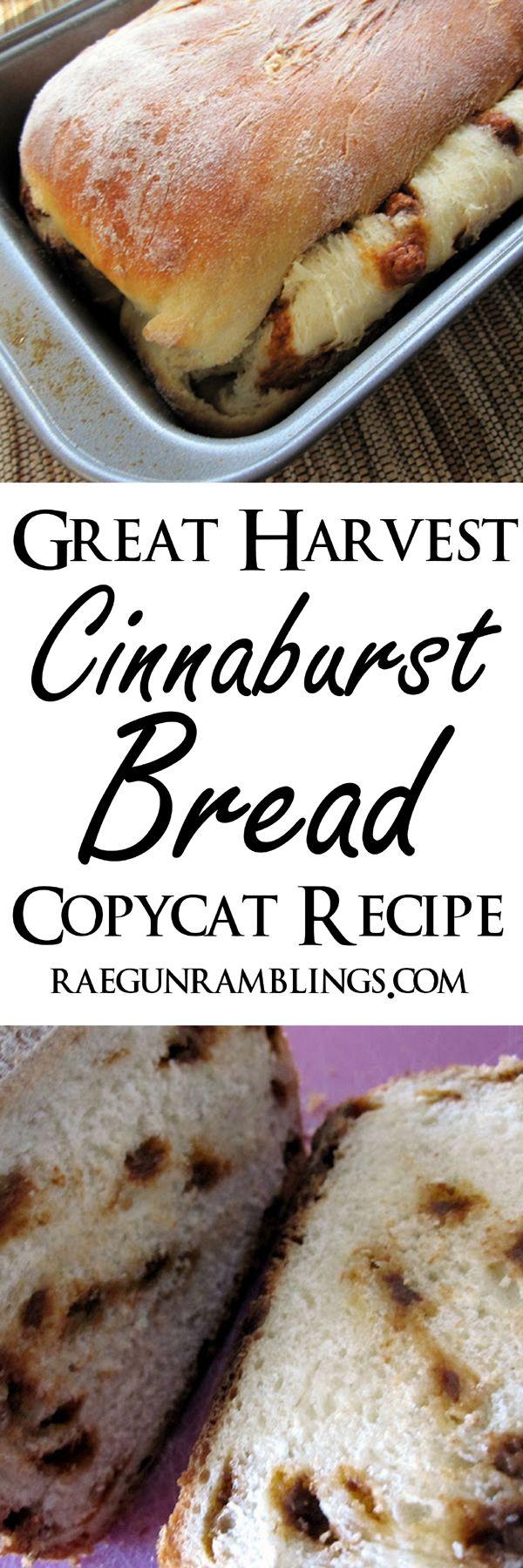 Hands down the best breakfast bread. Great Harvest style cinnaburst bread recipe at Rae Gun Ramblings