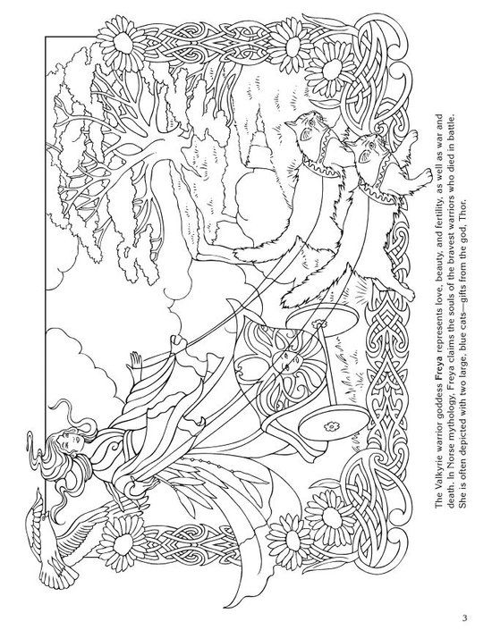 Goddesses Coloring Book, Marty Noble | Goddess Coloring Pages for ...