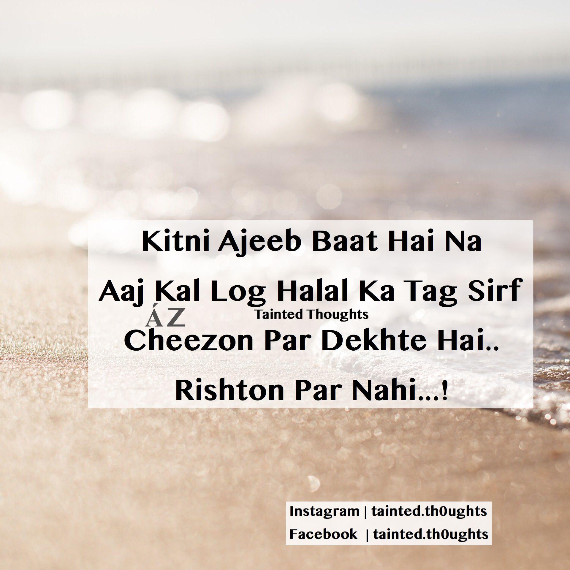 Tainted Thoughts Taintedthoughts Sad Halal Rishton Sad Love