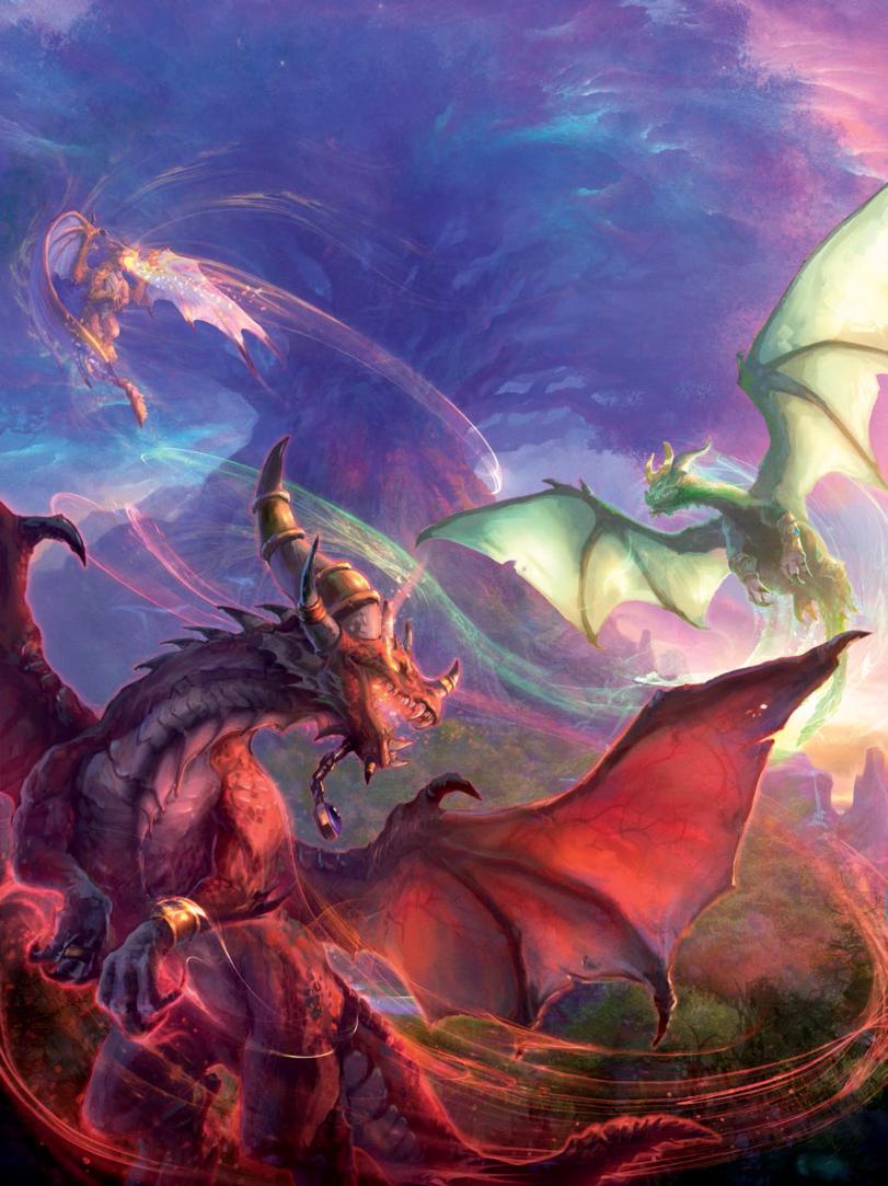Картинки драконы войны