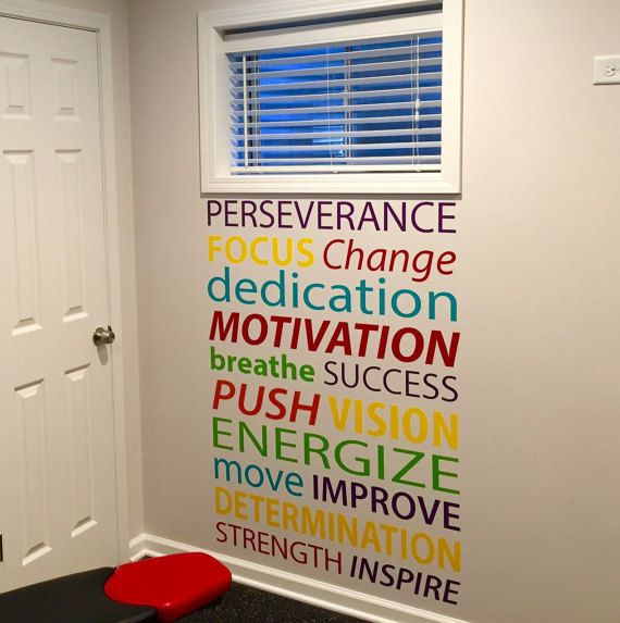 motivational quote wall decal, office decor, gym decor, classroom