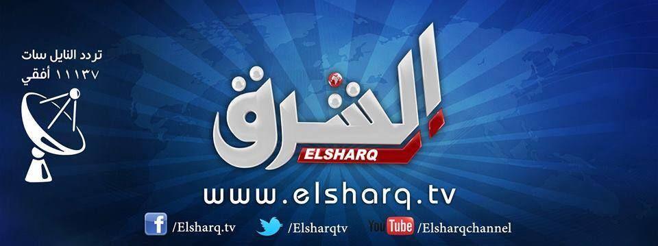 تردد قناة الشرق الجديد على النايل سات 2014 تردد قناة الشرق 2014 Tv Tube