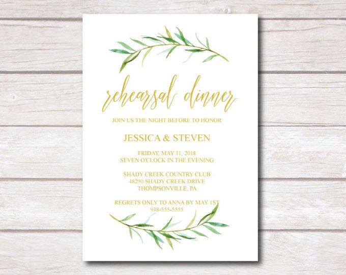 faux gold and greenery rehearsal dinner invitation template