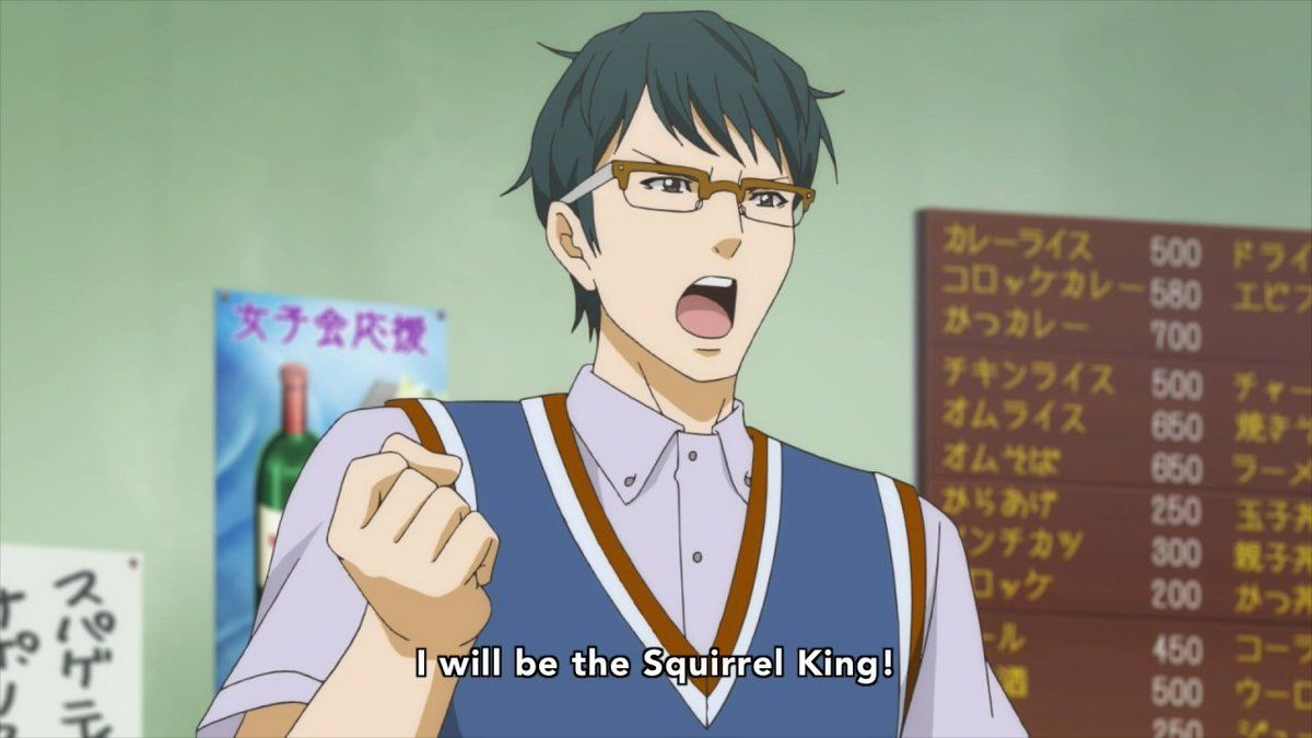 Resultado de imagen para mizoguchi, wataru