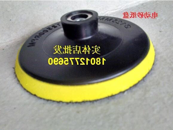 37.50$  Buy now - https://alitems.com/g/1e8d114494b01f4c715516525dc3e8/?i=5&ulp=https%3A%2F%2Fwww.aliexpress.com%2Fitem%2FElectric-sandpaper-polishing-machine-viscidium-flocking-sandpaper-tray-wool-ball-sticking-disc-car-waxing-polishing-chassis%2F32636924054.html - Electric sandpaper polishing machine viscidium flocking sandpaper tray wool ball sticking disc car waxing polishing chassis