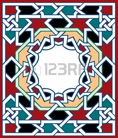 Arabesque élément de design, le fichier de vecteur, coloré Banque d'images - 24306550
