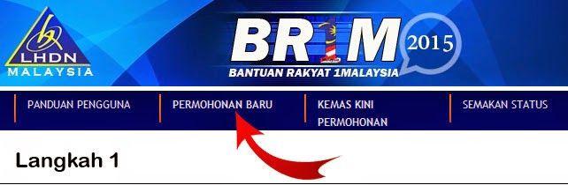 Borang Permohonan Br1m 2015 Online Ebr1m Hasil Gov My