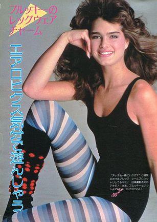 stockings Brooke shields