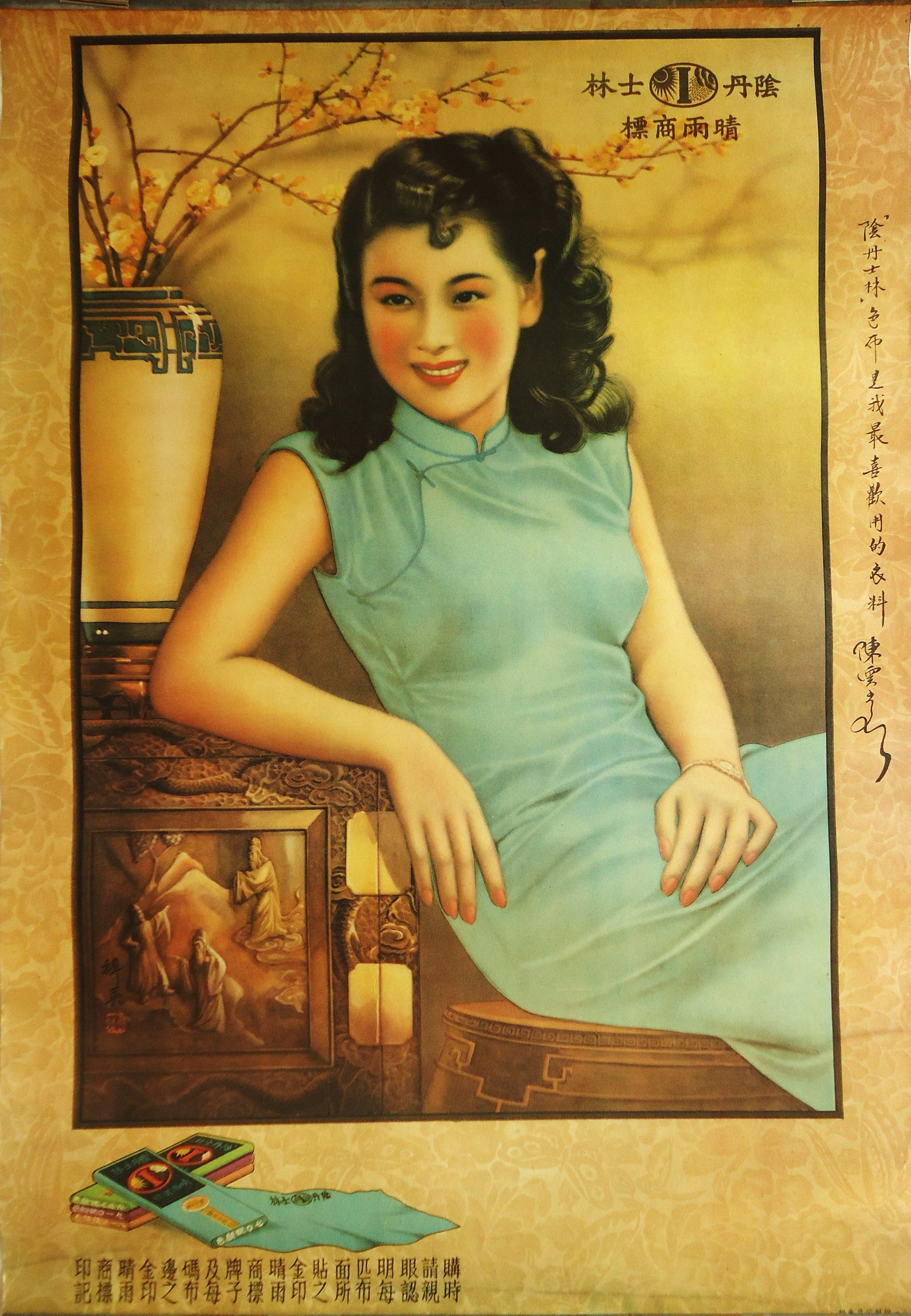 caja de fsforos china Vintage Pinterest China