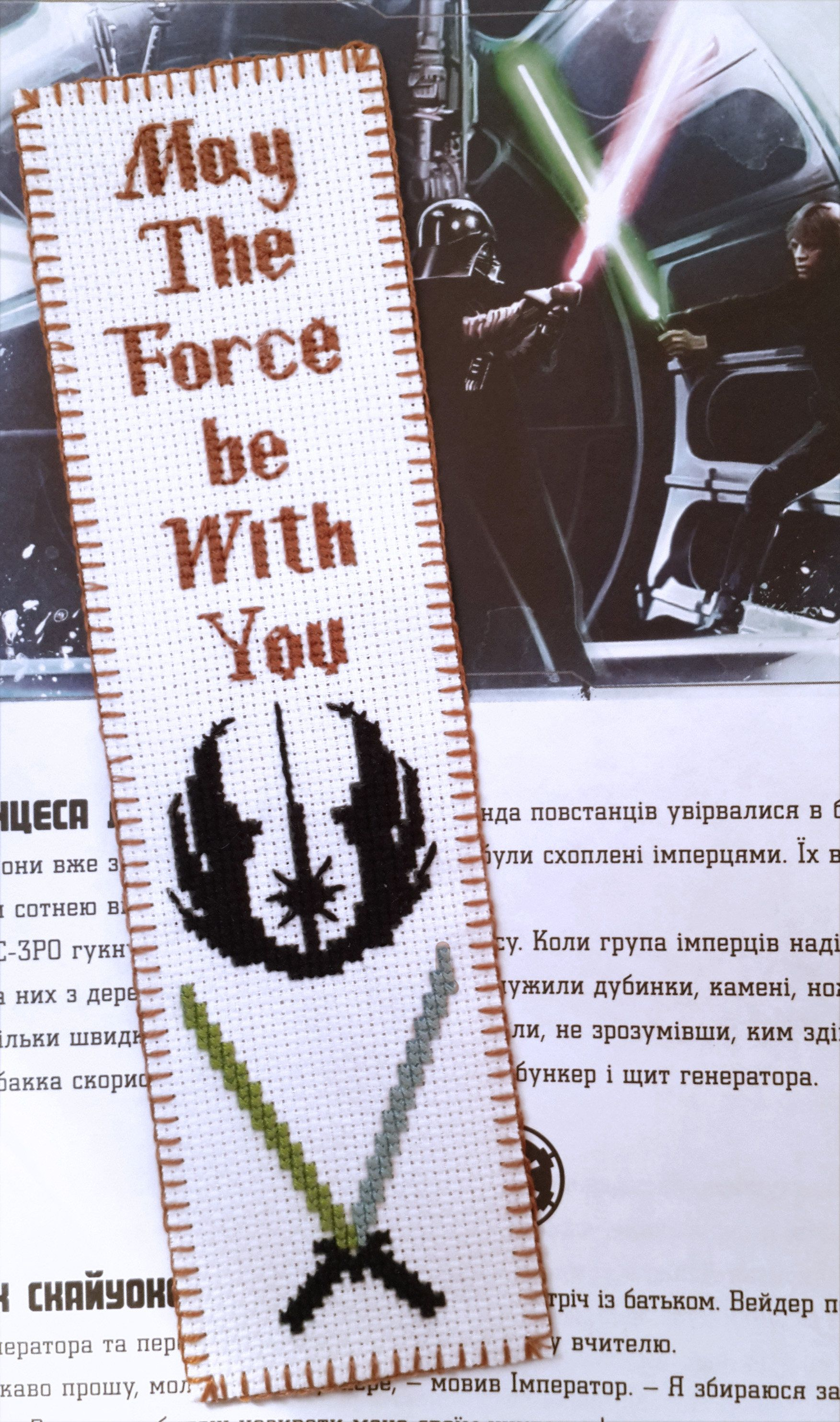 Libros Star Wars Pdf Star Wars Cross Stitch Bookmark Pattern Star Wars Jedi Order