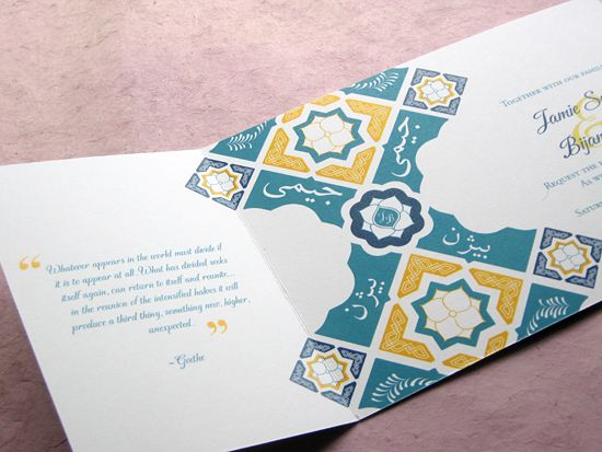 Real palettes lapis blue turquoise and yellow persian tile persian tile wedding invitation set by imbue you filmwisefo Images