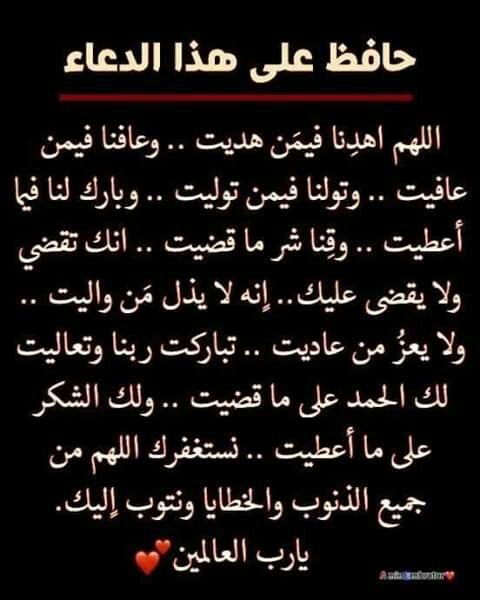 Pin On Citation Coran