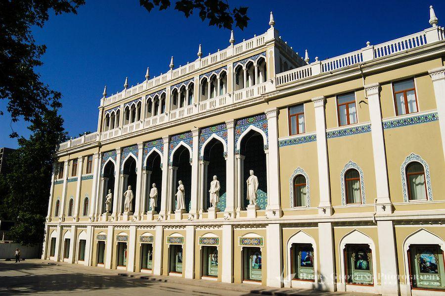 The Nizami Museum Of Azerbaijani Literature Was Established In 1939 In Baku Tajikistan Central Asia Landmarks
