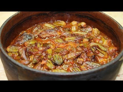 طريقة عمل طاجن الباميه باللحمة في الفرن Okra Tagine Mediterranean Recipes Recipes Food