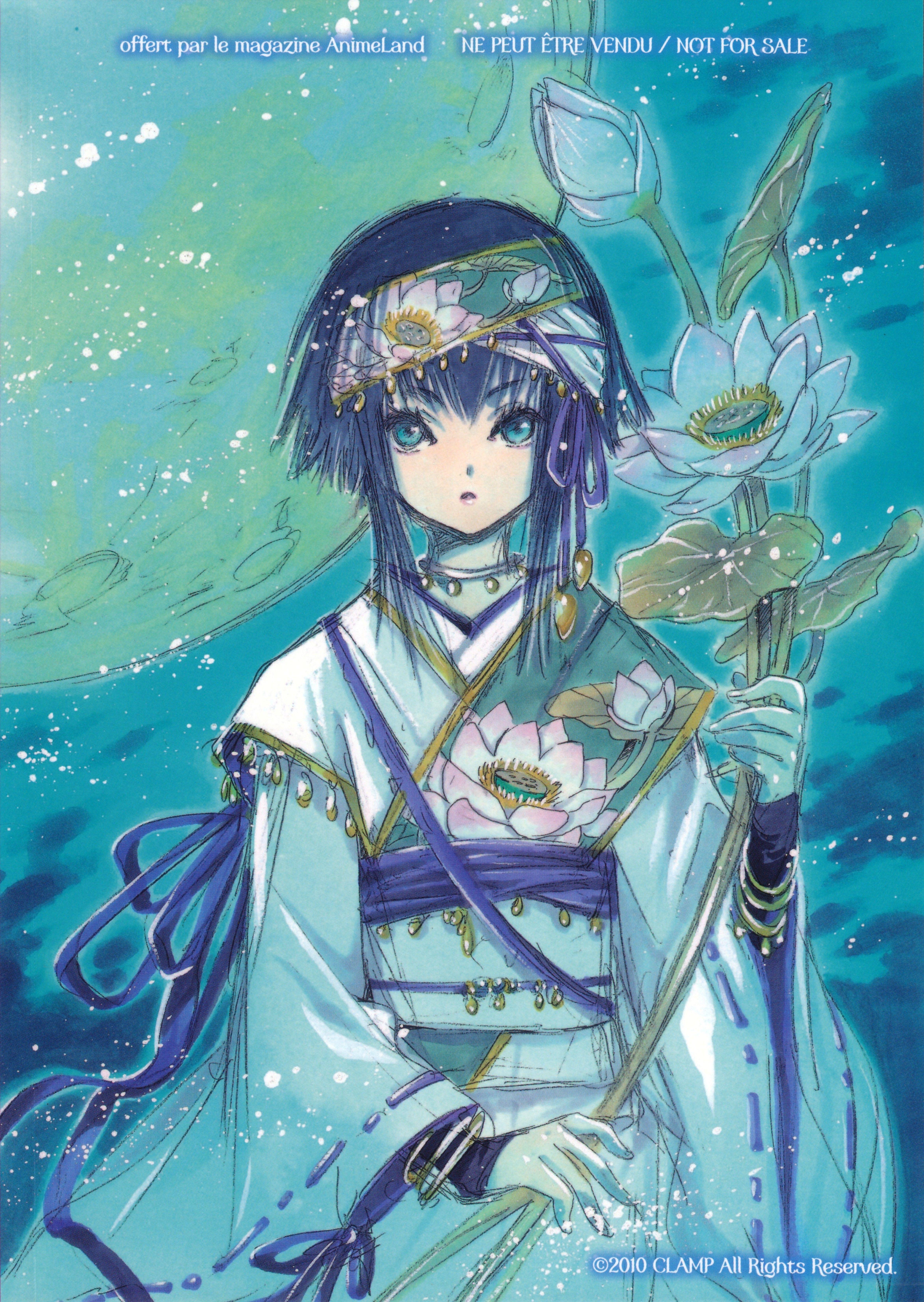 CLAMP, GATE 7, Hana (Gate 7), Blue, Lotus (Flower) Gate