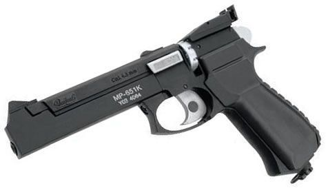 My new air pistol, the Baikal MP651K CO2  I think it is a